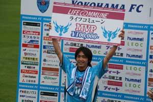 5.27 愛媛戦-MVP.jpg